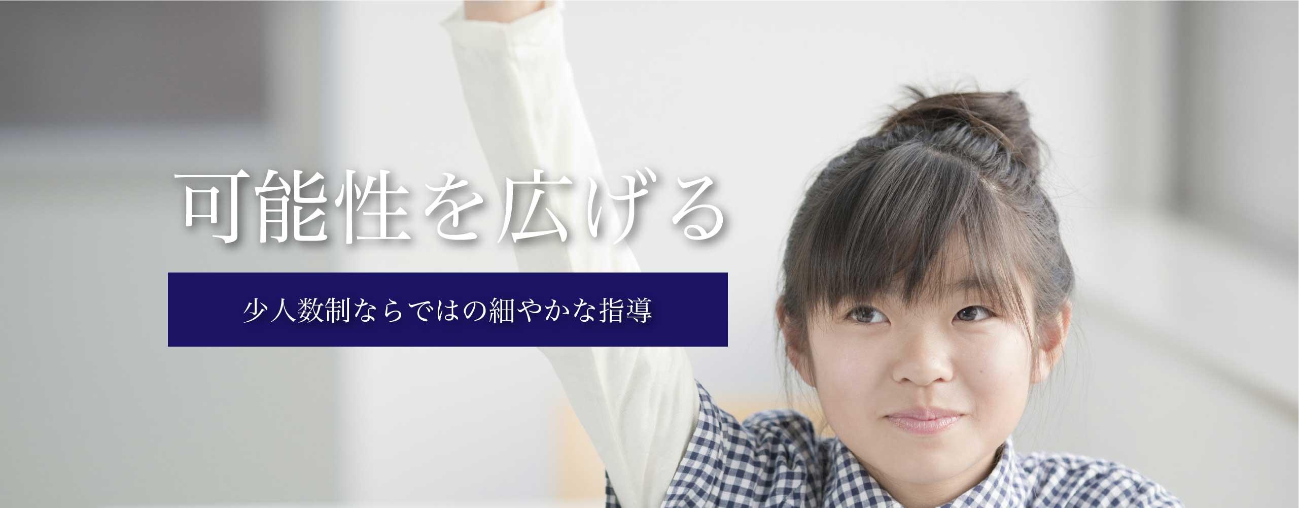 syougaku00001